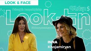 Look&Face | Իննայի կարծիքը ոճային հայ հայտնիների, նրանց look-երի մասին և թանկ,էժան,աբսուրդ գնումները