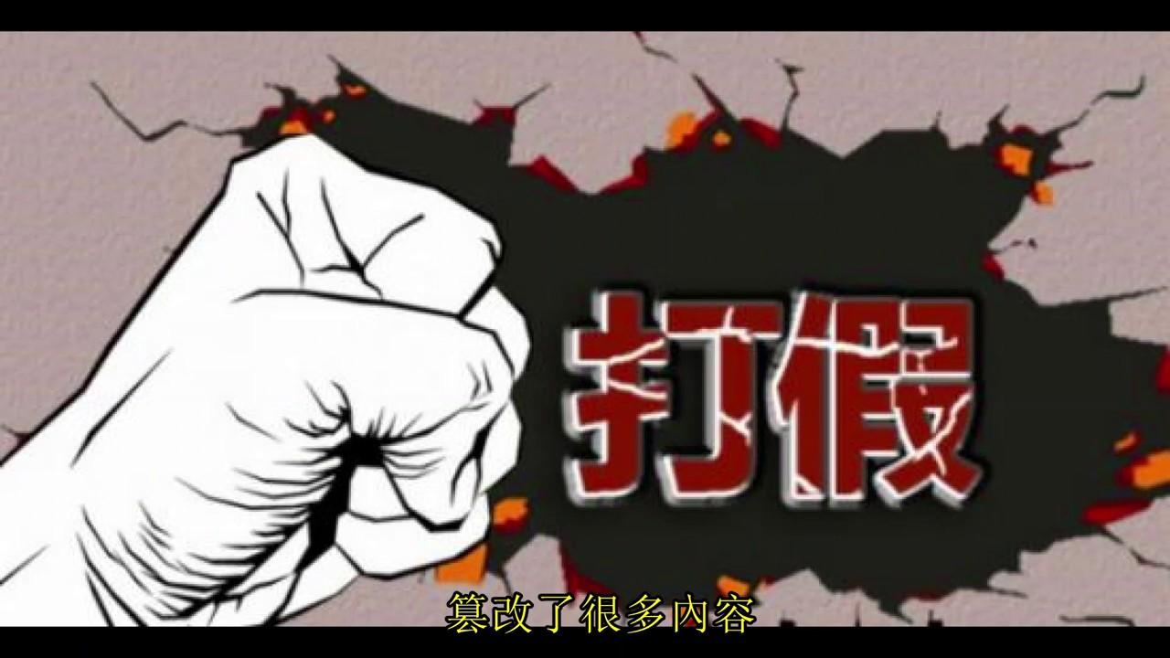 郭文贵海航关系图曝出大乌龙新版