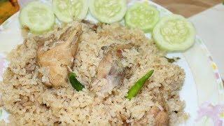 বাংলাদেশী স্টাইলে চিকেন বিরিয়ানি   Chicken Biryani   Bangladeshi Chicken Biryani Recipe   Biryani