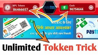 MPL New Hack Part 2 || Unlimited Trick For Paytm Cash|| Latest Trick Without Root||