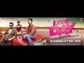 LOVE DAY Payar Ka Din Ajaz Khan FULL MOVIE 2017