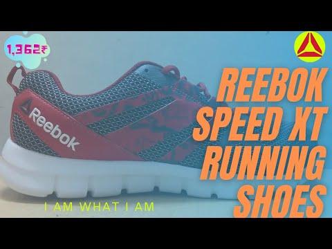 Reebok SPEED XT Best Running Shoes