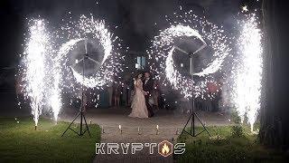 Шоу на свадьбу - Иваново KRYPTOS - пиротехническое оформление свадебного танца. Фаер. Финал свадьбы
