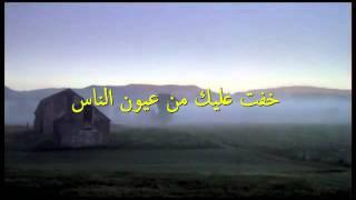 حسين الجسمي راحت عليك - Hussain Al jassmi Rahet Alik - With Lyrics