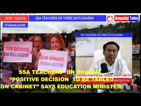 THOUSANDS OF SSA TEACHERS JOINS THREE DAYS PEACEFUL DHARNA