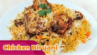 best and easy chicken biryani recipe at home
