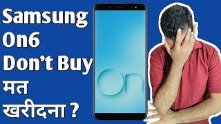 Reasons Not To Buy Samsung Galaxy On6 ??? Hindi - Samsung Biggest Mistake