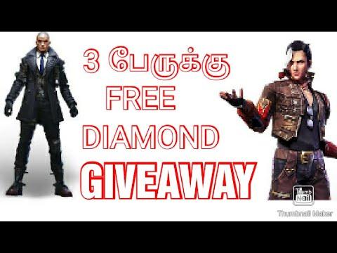 3  பேருக்கு  free diamond voucher GIVEAWAY  SA GAMING