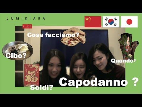 [LIVE] CAPODANNO _ Happy new year_LUMIKIARA