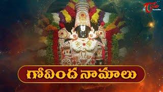 Govinda Namalu In Telugu - Srinivasa Govinda