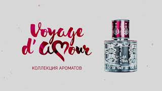 Voyage d'Amour Armelle