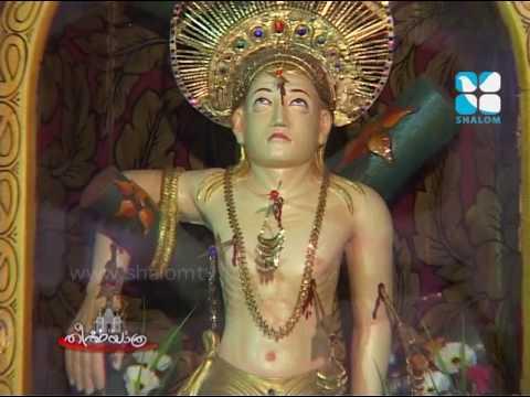 Theerthayathra -Kanjoor