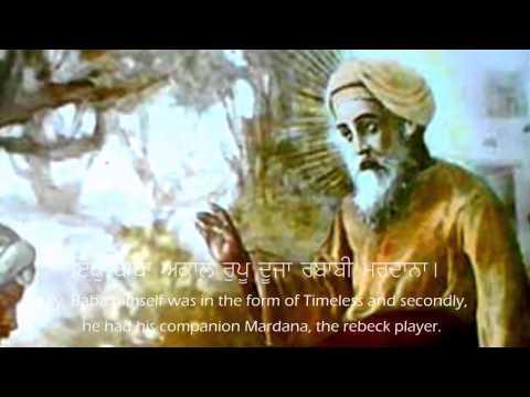 Gurbani Shabad Kirtan   Dhan Guru Nanak   Ik Fakeer Vada Mastana