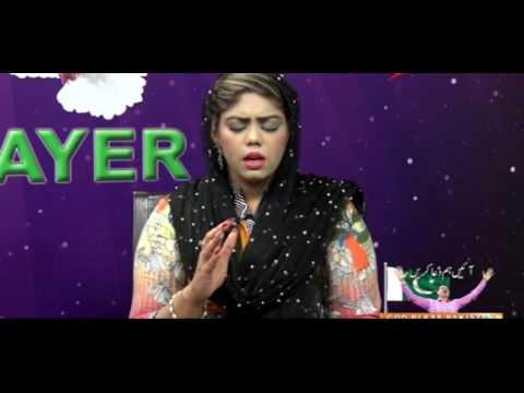 ISAAC TV17JUL sister mahwish power off pr