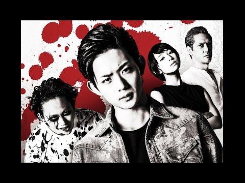 『シマウマ』映画オリジナル予告編 (15歳未満は見ちゃダメ)
