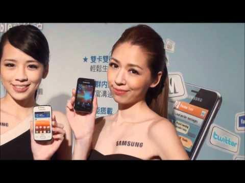 SAMSUNG GALAXY Y DUOS & Star 3 DUOS ( Samsung Taiwan)