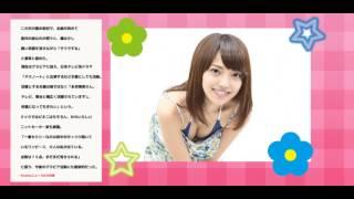 グラドルの橘希さんが 倉科カナさんの妹だと認めたと報道されました!