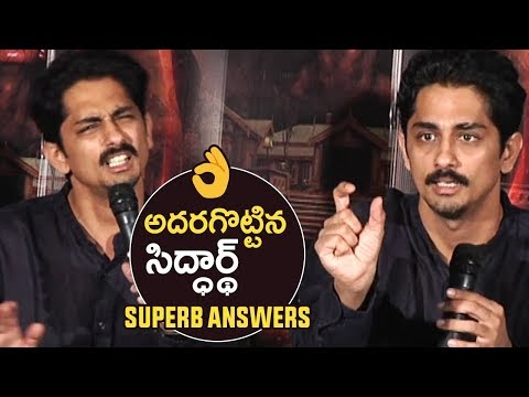 Siddharth Superb Answers To Media Questions | Siddharth Interacting With Media | TFPC