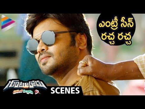 Gunturodu 2017 Telugu Full Movie Scenes  ...