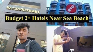 Digha Hotels | Hotel Prantik | Hotel Santiniketan | Cheapest Ac Hotels Near Sea Beach | 2* Hotels
