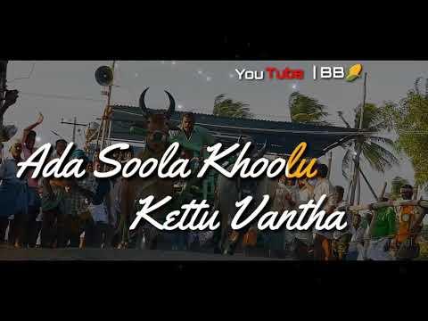 Thirupachi aruvala song || Rekla version || Tamil WhatsApp status || 🐂🐂
