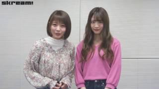 夢みるアドレセンス | Skream! インタビュー http://skream.jp/interview/2017/03/yumeado.php.