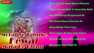 Moraliye Tahuke Kevai Matanu Dham | Gujarati Devotional Garba | Non Stop Audio Songs Jukebox