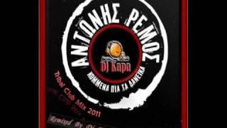 Remos - Kommena Pia Ta Daneika (Dj Kapa Club Mix 2011)