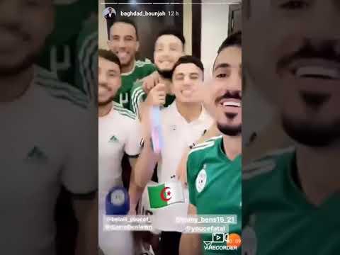شاهد لاعبي المنتخب الجزائري في غرفة تغيير الملابس يحتفلون بفوزهم أمام غينيا❤
