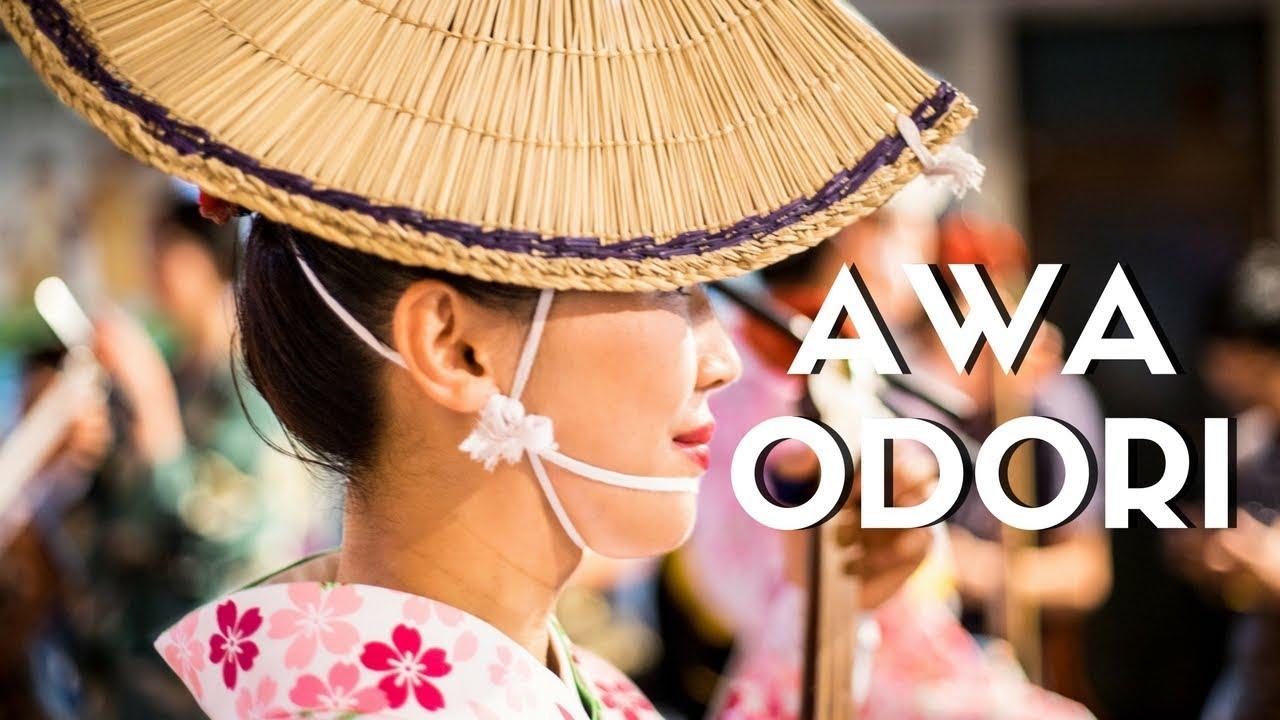 Interview With A Japanese Awa Odori Dancer