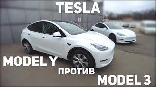TESLA MODEL Y / Обзор и сравнение с MODEL 3