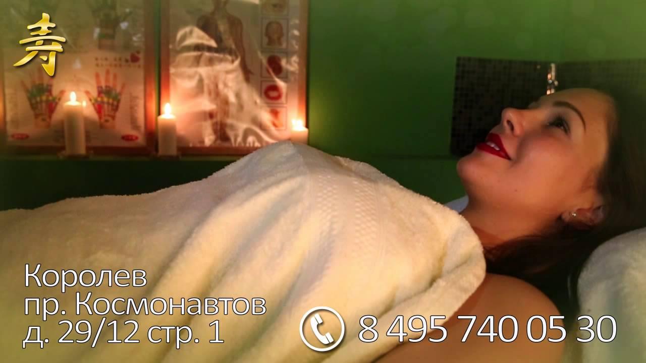 Видео у гинеколога китай — photo 8