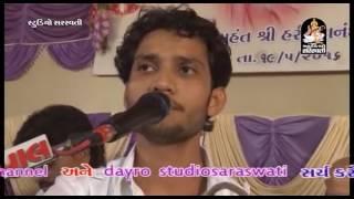 Birju Barot || Vankiya Live || Bhavya Santvani Dayro 2016 - 5 || Non Stop || Gujarati Lok Dayro
