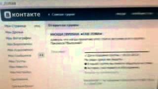 Подтверждение страницы Нюши вконтакте