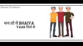 Degree VS Yaar New Haryanvi Video Masoom Sharma Ddr Rapstar Feat Mohit  Tik Tok Ringtone haryanavi.mp3