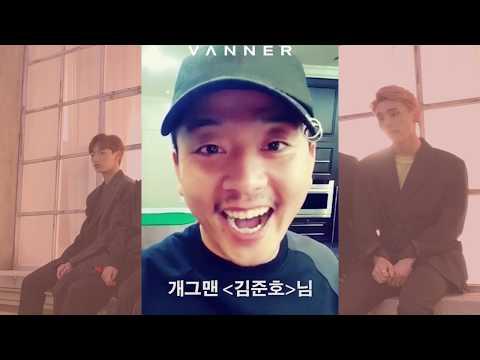 VANNER 데뷔 축전영상