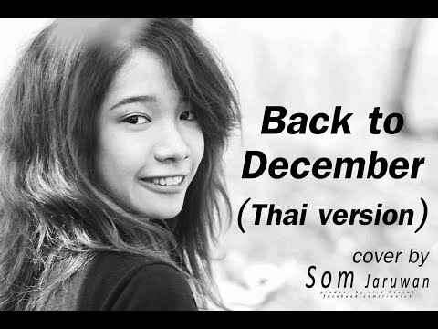 Taylor Swift - Back to December (Thai version) cover by Somi