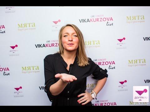 Вика Курзова/VIKA KURZOVA  и ее шпагат в ресторане МЯТА