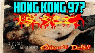 Hong Kong 97...