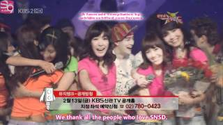 vuclip 소녀시대 SNSD   Gee 9 consecutive wins compilation on KBS Music Bank   Part 1/2