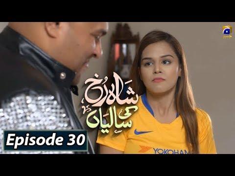 Download Shahrukh Ki Saaliyan - EP 30    English Subtitles    - 22nd Dec 2019 - HAR PAL GEO