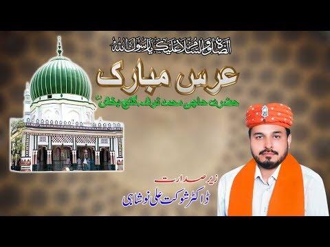 Download Urs Nosho Pak 2018 Track 002