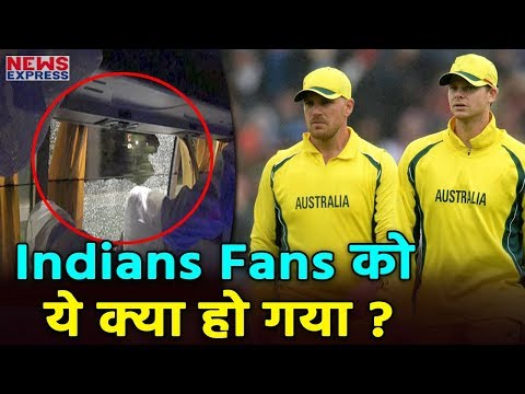 Guwahati में India की हार के बाद AUS Team की Bus पर Attack, Finch ने Tweet की Photo
