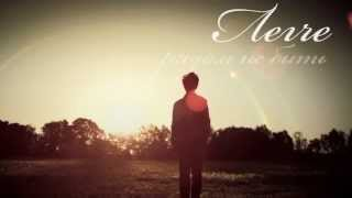 Валерия  -  Мы боимся любить (Official Lyrics Video)
