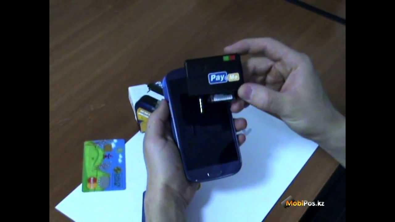 платежный терминал на кассе инструкция