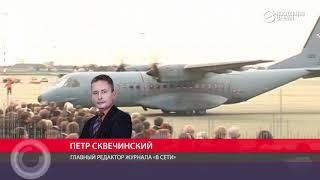Польша считает, что причиной крушения самолета Качиньского был взрыв