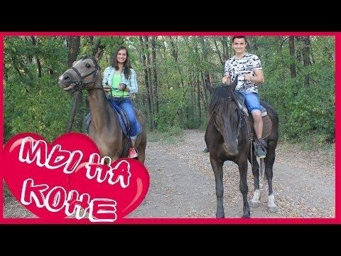 Прогулка на конях в Коктебеле (Walk On Horseback In Koktebel)