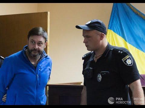 Суд по делу Кирилла Вышинского