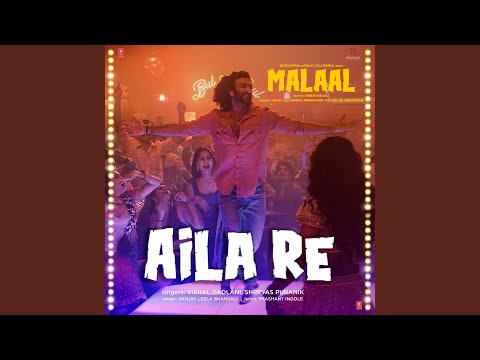 """aila-re-(from-""""malaal"""")"""