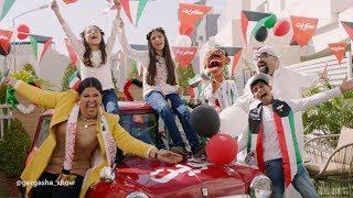 إهداء عائلة قرقاشة اغنية للعيد الوطني الكويتي
